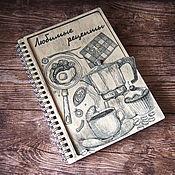 Канцелярские товары handmade. Livemaster - original item Book with a category for recording recipes. Handmade.