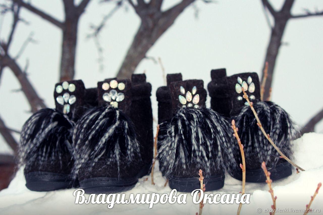 Valesi, chuni, felted Slippers, felt shoes, Valeshis, Cheboksary,  Фото №1