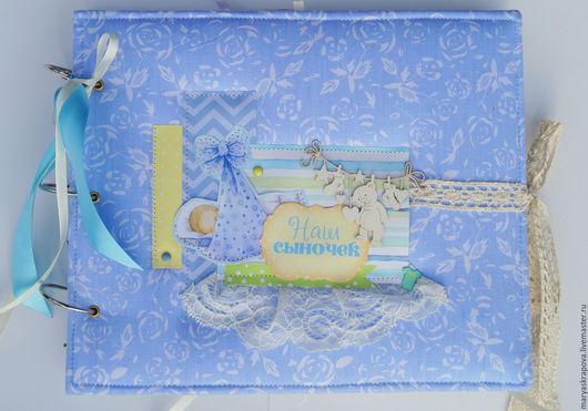 Подарки для новорожденных, ручной работы. Ярмарка Мастеров - ручная работа. Купить Альбом первого года жизни для мальчика. Handmade. Голубой