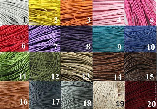 Для украшений ручной работы. Ярмарка Мастеров - ручная работа. Купить Шнур вощеный х/б 1мм -1 (19 цветов). Handmade.