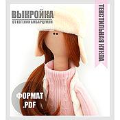 Материалы для творчества ручной работы. Ярмарка Мастеров - ручная работа ВЫКРОЙКА куклы с одеждой. Handmade.