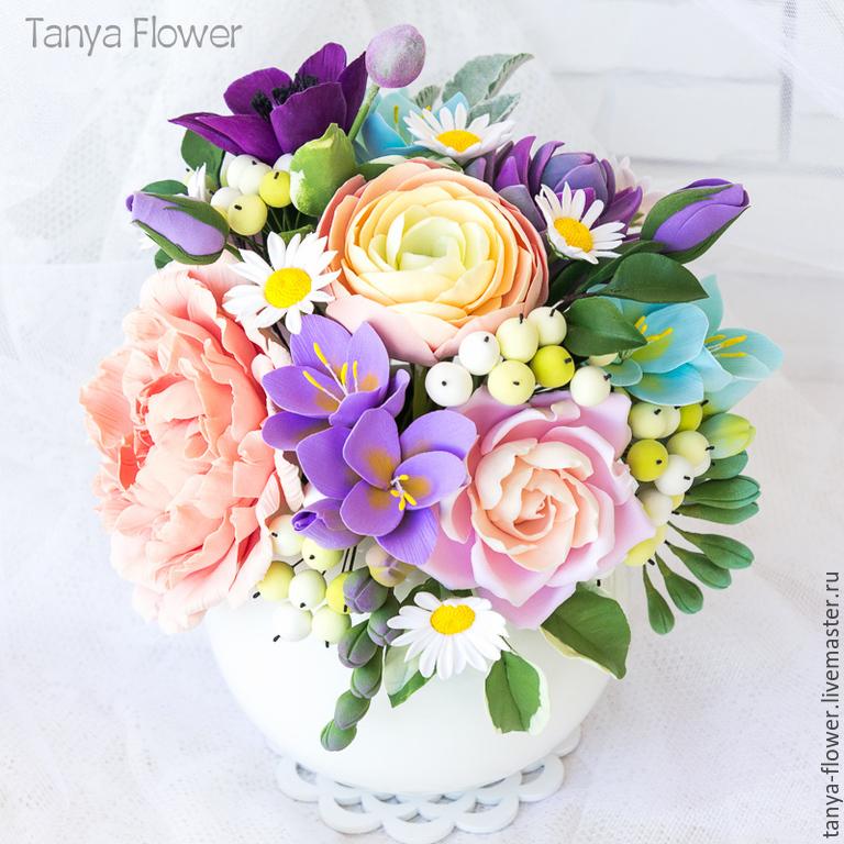 фото букетик цветов