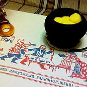 Русский стиль handmade. Livemaster - original item The scatter table linen with cross stitch. Handmade.