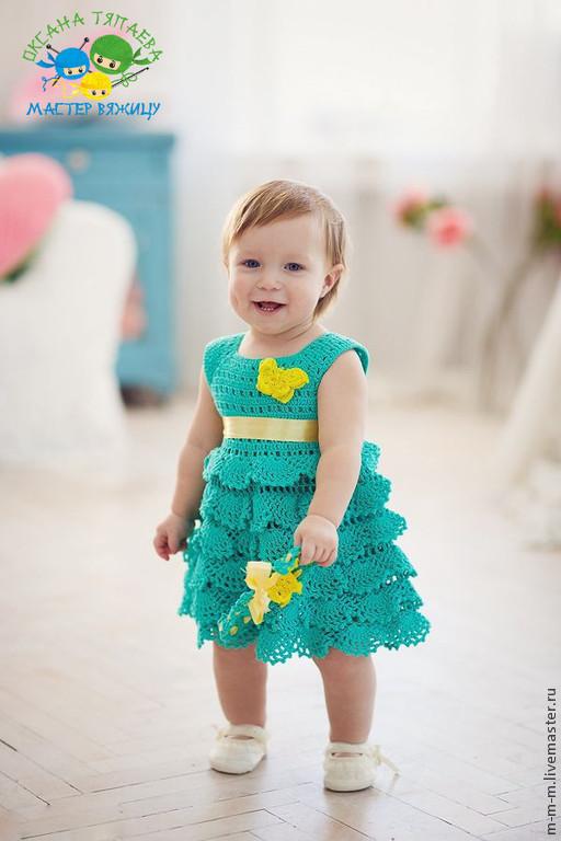 41670a80f327 Купить Платье