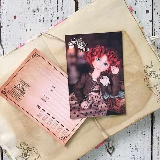 Открытки на все случаи жизни ручной работы. Ярмарка Мастеров - ручная работа. Купить Почтовые открытки. Handmade. Комбинированный, открытка для девушки