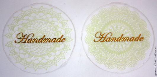 Упаковка ручной работы. Ярмарка Мастеров - ручная работа. Купить Наклейки ажурные Handmade. Handmade. Белый, наклейка с тиснением, клей
