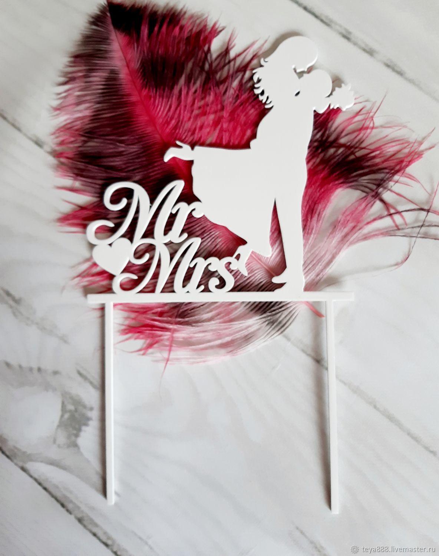 """Топпер """"Nr Mrs""""в свадебный торт 34х20 см (большой размер), Декор торта, Москва,  Фото №1"""
