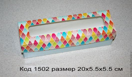 Коробочка подарочная код 1502 размер 20х5.5х5.5 см, двухкомпонентная (дно +крышка).