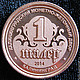 Реверс монеты 1 талер 2014