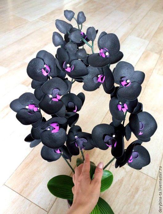 Интерьерные композиции ручной работы. Ярмарка Мастеров - ручная работа. Купить Орхидея фаленопсис из фоамирана. Черная орхидея. Черный цветок.. Handmade.