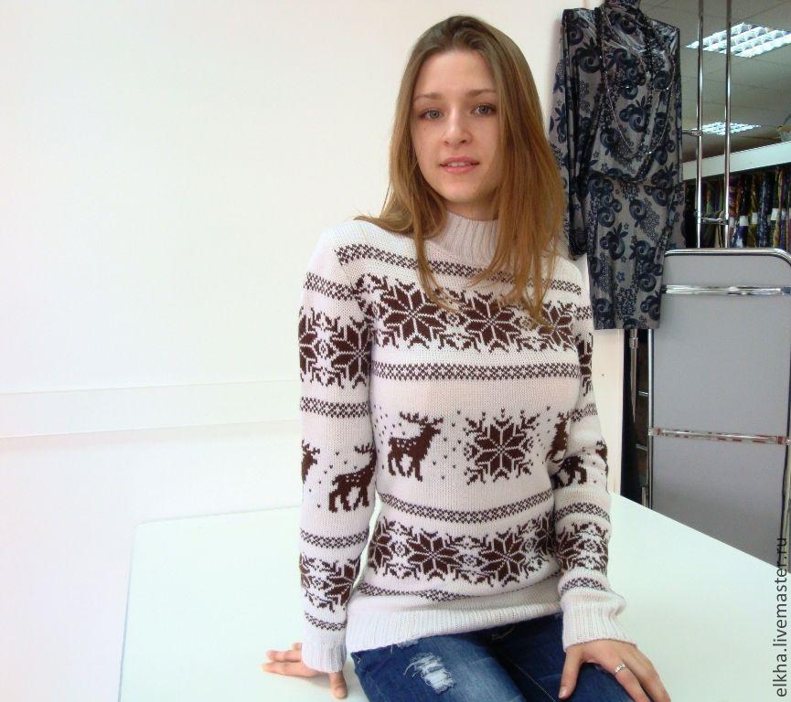 Норвежские пуловеры доставка