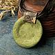 Оборотная сторона кулона `Зеленый шум`.