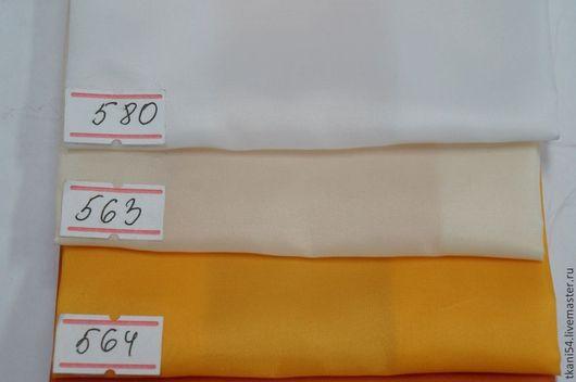 Шитье ручной работы. Ярмарка Мастеров - ручная работа. Купить Ткань подкладочная антистатик,150 см в ассортименте. Handmade. Разноцветный