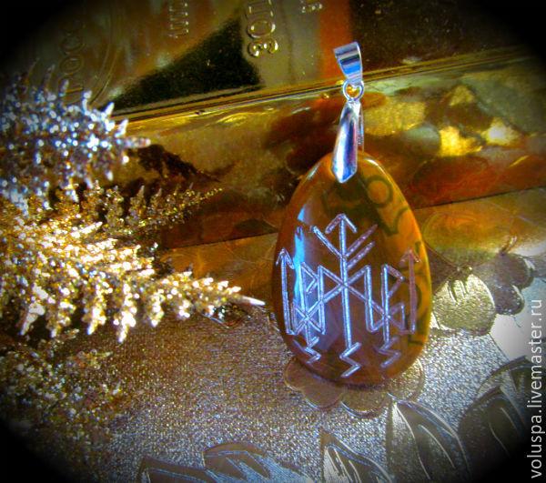 'Public Roads', the runic talisman, Amulet, Sochi,  Фото №1