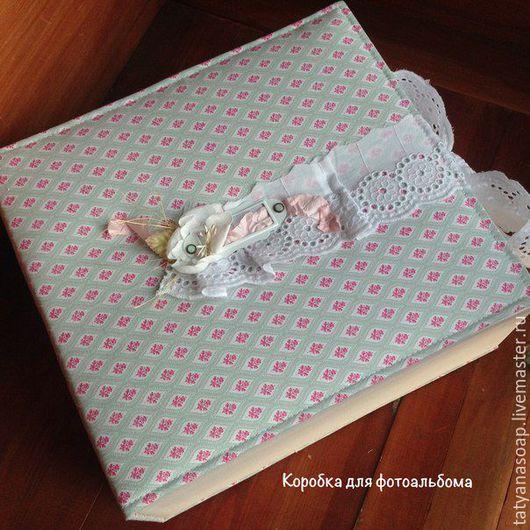 Коробка для хранения альбома , обтянута тканью и переплетным картоном