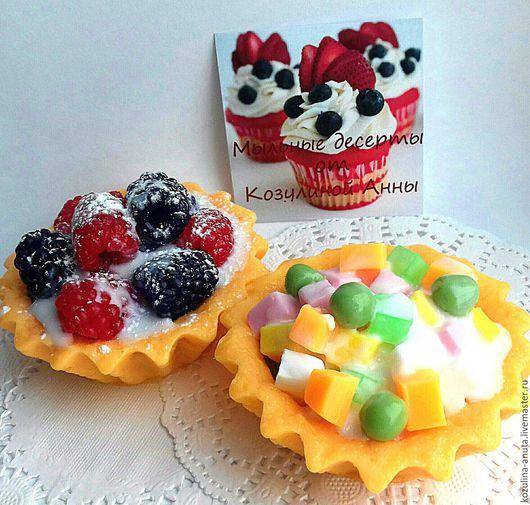мыло ягодки,мыло тарталетка с ягодками,мыльный десерт,мыльные сладости,мыло оливье,мыльный салат,новогодний оливье,мыло новогоднее