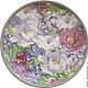 Декоративная тарелка `Пионы`, 23 см