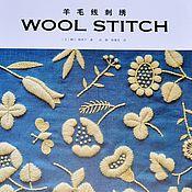 Инструменты для кукол и игрушек ручной работы. Ярмарка Мастеров - ручная работа Книга по вышивке шерстью Yumiko Higuchi. Handmade.