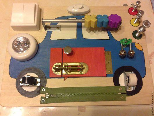 Развивающие игрушки ручной работы. Ярмарка Мастеров - ручная работа. Купить Бизиборд-мини Машинка 2. Handmade. Бежевый