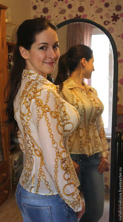 Блузка С Длинным Рукавом Доставка