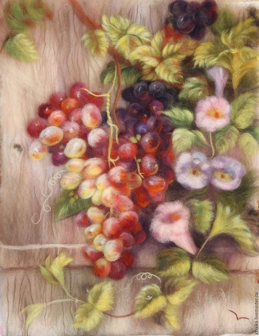 Натюрморт ручной работы. Ярмарка Мастеров - ручная работа. Купить Леденцовый виноград. Handmade. Комбинированный, натюрморт с виноградом, картина из шерсти