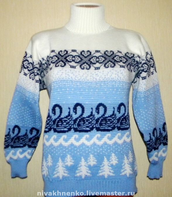 Женский свитер с орнаментом купить с доставкой