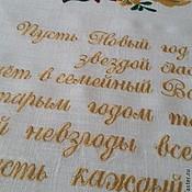 """Для дома и интерьера ручной работы. Ярмарка Мастеров - ручная работа """"С Новым годом"""" дорожка на стол. Handmade."""