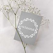 Дизайн ручной работы. Ярмарка Мастеров - ручная работа Готовый логотип, круглая рамка с листьями розы. Handmade.
