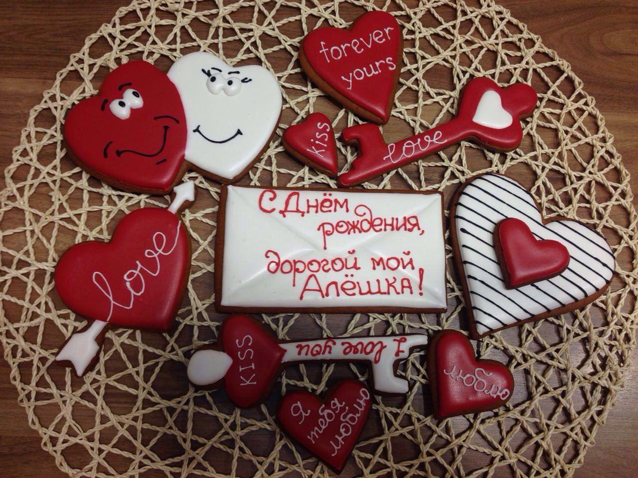 Подарок любви для любимого мужчины