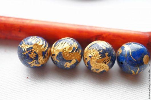 Для украшений ручной работы. Ярмарка Мастеров - ручная работа. Купить Лазурит с гравировкой дракон шар 12 мм. Handmade.