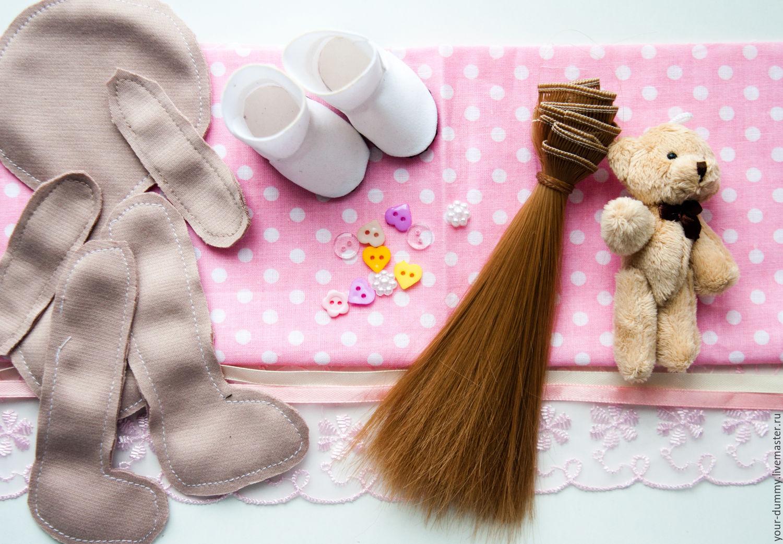 Что нужно для куклы своими руками