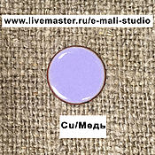 Материалы для творчества handmade. Livemaster - original item Enamel EFCO deaf blue sky №1113 ground 10 grams. Handmade.