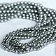 Жемчуг Сваровски 4мм Grey, жемчуг Сваровски 5810. Жемчуг серый, серый жемчуг, жемчуг сваровски, сваровски жемчуг, жемчуг swarovski, жемчуг сварвоски 5810, жемчуг сваровски купить.