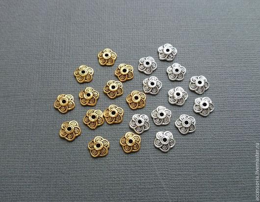 Шапочка для бусин 9 х 3.5  мм. Цвет античное серебро, античное золото. Фурнитура для украшений.