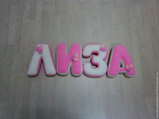 Детская ручной работы. Ярмарка Мастеров - ручная работа. Купить Подушки буквы Лиза. Handmade. Бледно-розовый, каргасок, синтепух
