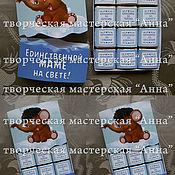 Сувениры и подарки ручной работы. Ярмарка Мастеров - ручная работа Шокобоксик ко Дню Матери. Handmade.
