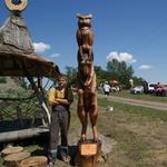 Павел Кононенко - Ярмарка Мастеров - ручная работа, handmade