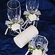 """Свадебный комплект """"Нежное прикосновение"""" - свадебные бокалы и свеча с подсвечником"""
