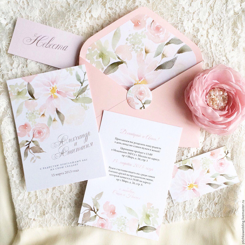 Приглашения на свадьбу в розовых тонах