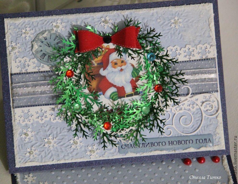 Добрым утром, открытки раскладушки к новому году своими руками