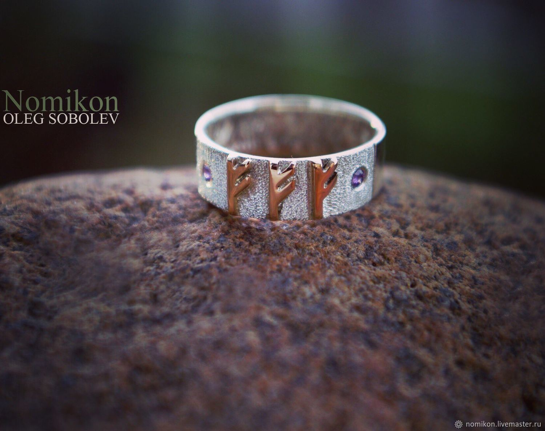 Ring 'Wedding money', Amulet, St. Petersburg,  Фото №1