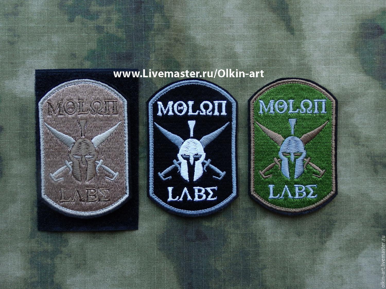 Stripe `MOLON LABE` (eye) (tan / black / camo)  Machine embroidery. Beloretskiy stripe. Patch. Chevron. Patch. Embroidery. Chevrons. Patches. Stripe. To purchase a patch.