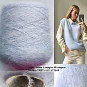 Материалы для творчества handmade. Livemaster - original item Yarn: Mohair. Mohair Igea/mirage. Mohair of Italy.Color blue.. Handmade.
