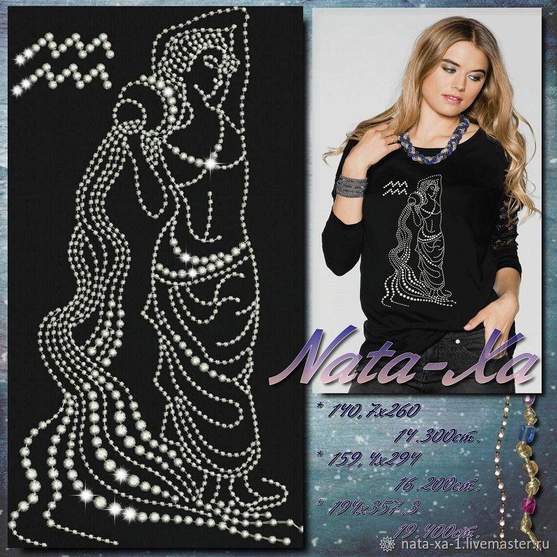 Zodiac sign Aquarius 3, Embroidery tools, Solikamsk,  Фото №1