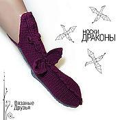 """Носки ручной работы. Ярмарка Мастеров - ручная работа Вязаные носки """"Драконы"""". Handmade."""