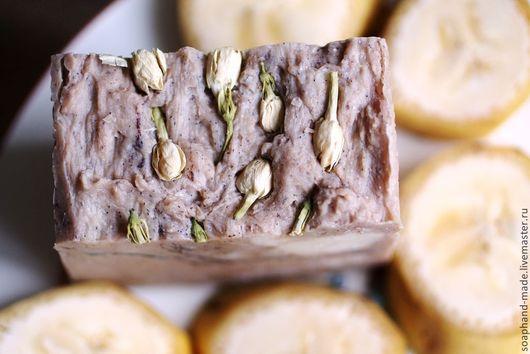 """Мыло ручной работы. Ярмарка Мастеров - ручная работа. Купить """"Banane et le cacao"""" натуральное мыло с нуля. Handmade."""