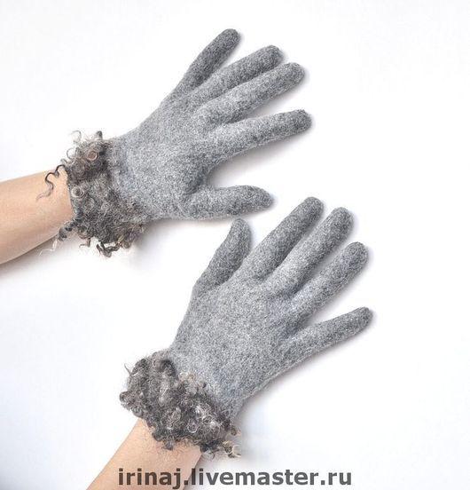 """Варежки, митенки, перчатки ручной работы. Ярмарка Мастеров - ручная работа. Купить валяные перчатки """" Сама скромность"""". Handmade."""