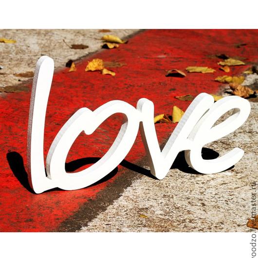 """Подарки на свадьбу ручной работы. Ярмарка Мастеров - ручная работа. Купить Деревянное слово """"Love"""". Handmade. Ярко-красный"""