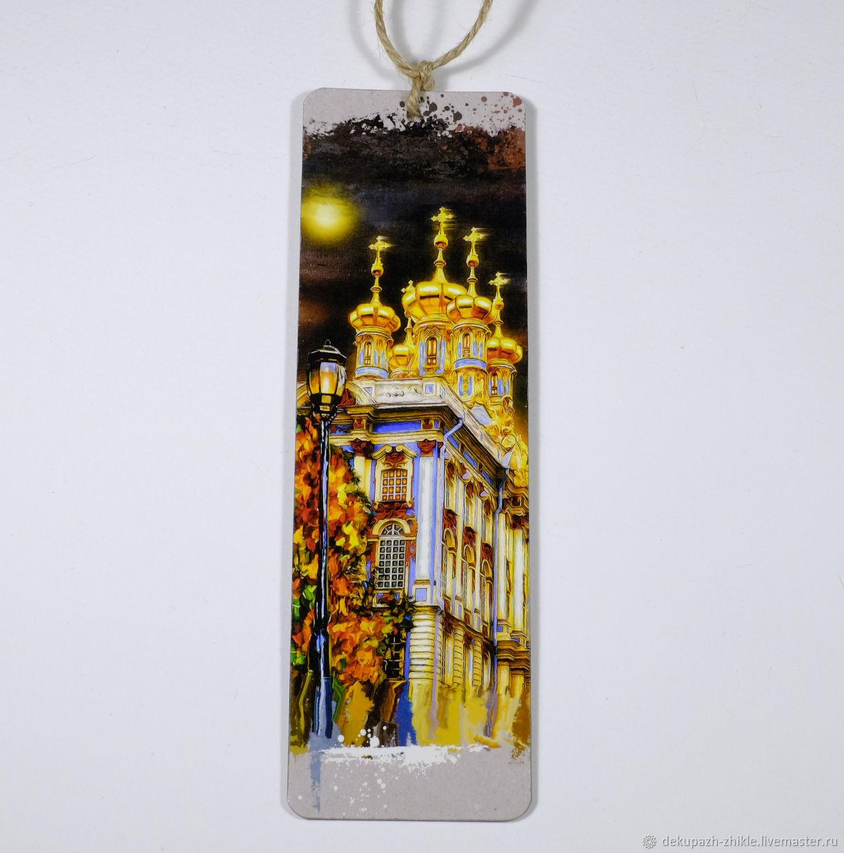 Закладка для книг. «Лунная ночь», Открытки, Санкт-Петербург,  Фото №1