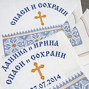 Свадебный салон handmade. Livemaster - original item Set for wedding (blue embroidery) item no: 0216. Handmade.